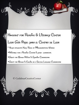 Handout for Comprehensive Reading of Novels in Spanish