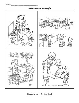 Hands Are Not For Hitting: keeping hands to yourself coloring sheet