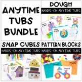 Hands On Anytime Tubs BUNDLE