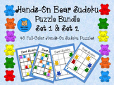 Hands-On Bear Sudoku Puzzle Bundle