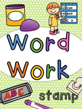Hands On *CVC* Word Work - Magnetic letter, dough, stamp, and pocket chart fun!