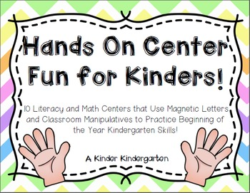 Hands On Center Fun for Kinders