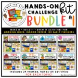 Hands-On Challenge Kit BUNDLE #1   Morning Work   Indoor R