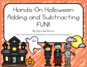 Hands-On Halloween Adding and Subtracting Practice Packet