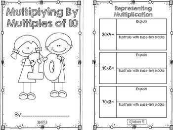 Hands-On Math Booklet 3.NBT.3 {Multiplying by Multiples of Ten}
