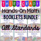 Hands-On Math Booklets Bundle {All 3rd Grade Common Core Standards}
