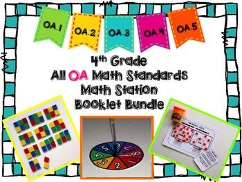 Hands-On Math Station Booklet OA Bundle {ALL 4th Grade OA