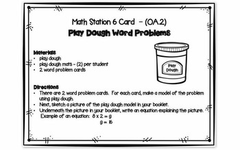 Hands-On Math Station Booklet - OA.2 {Multiplicative Comparison / Word Problems}