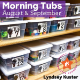 Hands-On Morning Tubs (Back to School)
