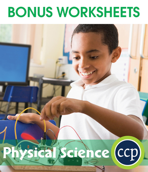 Hands-On STEAM - Physical Science Gr. 1-5 - BONUS WORKSHEETS