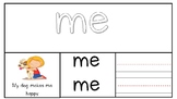 Hands-On Sight Word Activity