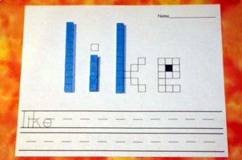 Third Grade Literacy Centers with Base Ten Blocks {41 Words!}