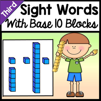 Third Grade Literacy Centers with Base Ten Blocks {41 Words!}