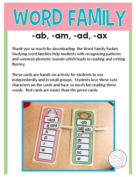 Hands-On Word Family Cards Set 1 (Short A sound: -ab, -am, -ad, -ax)