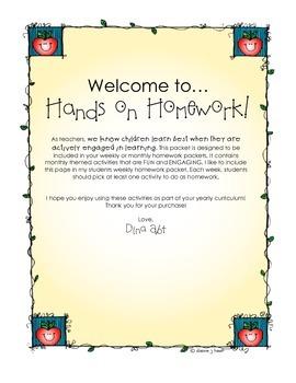 """Kindergarten/1st grade """"Hands On"""" Homework"""