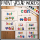 Hands-on Paint Your Sight Words with Letters and Pictures