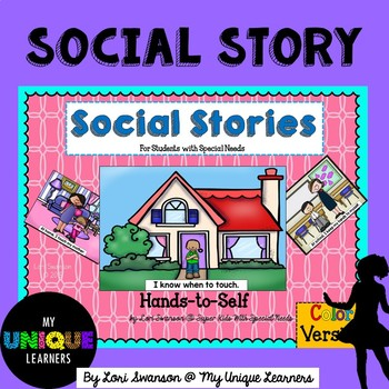 Social Story: Hands-to-Self (color)