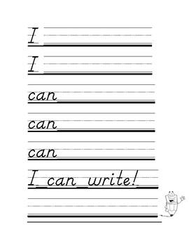 Handwriting: First Kindergarten High Frequency Word
