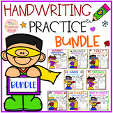 Handwriting Growing Bundle