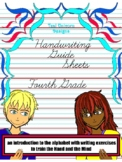 Handwriting Guide Sheets - Fourth Grade