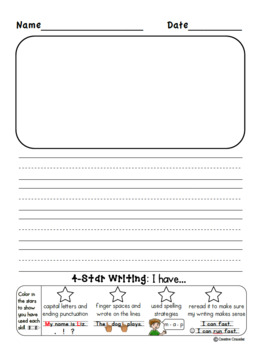 lined paper with picture box teaching resources teachers pay teachers