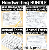 Handwriting Practice BUNDLE-NO PREP: Grades 1,2,&3 Print & Cursive