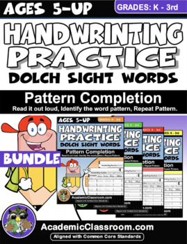 Handwriting Practice Dolch Sight Words Pattern Completion Bundle 220 Words