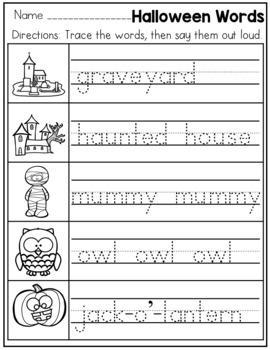 Handwriting Practice Pages Kindergarten - Halloween Themed No Prep Printables