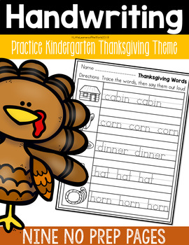 Handwriting Practice Pages Kindergarten - Thanksgiving Themed No Prep Printables