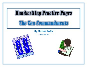 Handwriting Practice Pages: The Ten Commandments