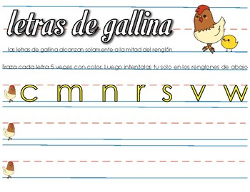 Handwriting Practice in Spanish