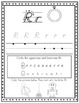 Alphabet Handwriting Sheets, D'Nealian Font