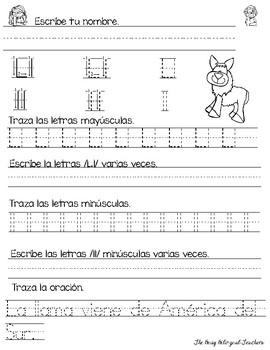 Handwriting Sheets in Spanish