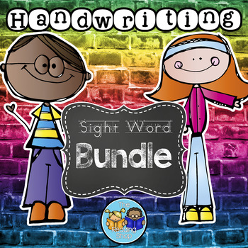 Dolch Handwriting Sight Words Bundle