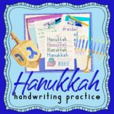 Handwriting Without Tears HANUKKAH handwriting practice - winter handwriting