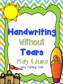 """Handwriting Without Tears Paper """"End of the Year"""" Edition"""