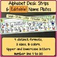 Name Plates - Alphabet Desk Strips: Handwriting Without Te