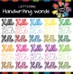 Handwriting Words [Lettering]