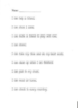 Handwriting Worksheet 1