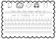 Handwriting Worksheet NSW Font with Alliterations! Print and Go!