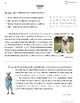 Printing Worksheets | 18 Printable Handwriting Prompts (Grades 3-7)