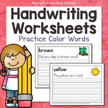 Handwriting Worksheets: Color Words!