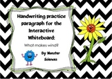 Handwriting practise paragraph for whiteboard - What makes wind