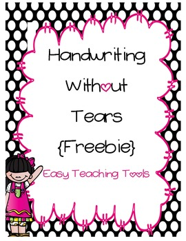 Handwriting without Tears Paper {FREEBIE}