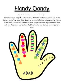 Handy Dandy Patterns