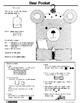 Hanger Pockets: Bear and Dog