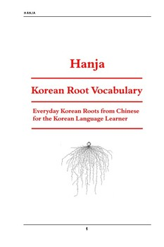 Hanja Korean Root Vocabulary