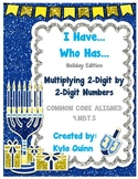 Hanukkah Multiplication.: I Have...Who Has...2-Digit by 2-Digit 4.NBT.5