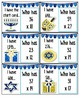 Hanukkah Multiplication.: I Have...Who Has...2-Digit by 2-