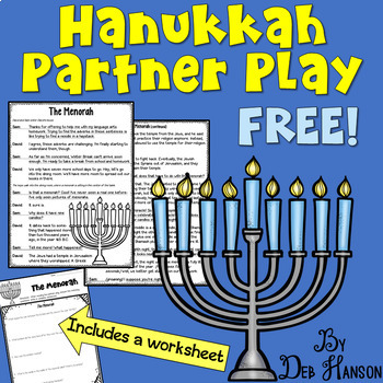 Hannukah Partner Play FREEBIE (fluency activity)